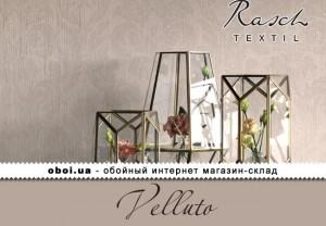 Интерьеры Rasch Textil Velluto