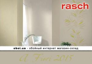 Шпалери Rasch A Fiori 2015