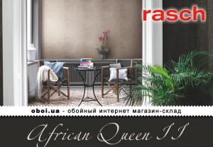Обои Rasch African Queen II