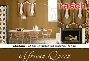 Інтер'єри Rasch African Queen