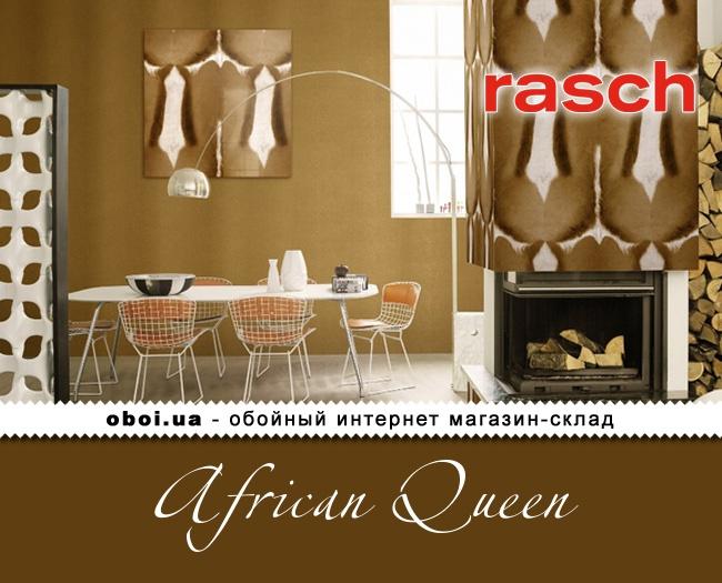 Обои Rasch African Queen
