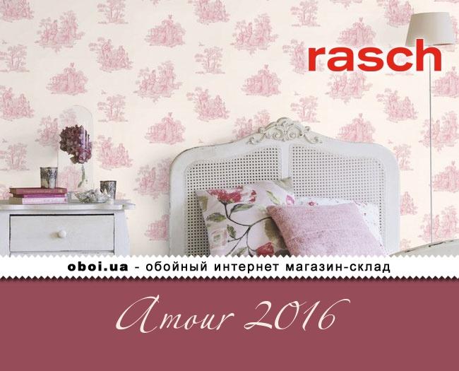 Обои Rasch Amour 2016