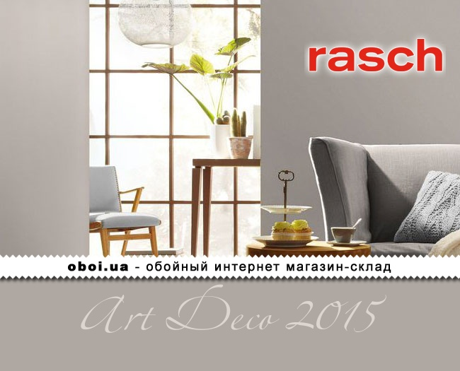 Обои Rasch Art Deco 2015