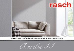 Шпалери Rasch Aurelia II