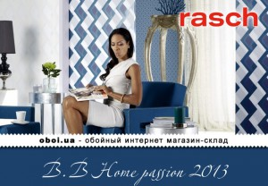 Обои Rasch B.B Home passion 2013