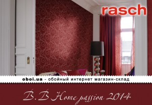 Шпалери Rasch B.B Home passion 2014