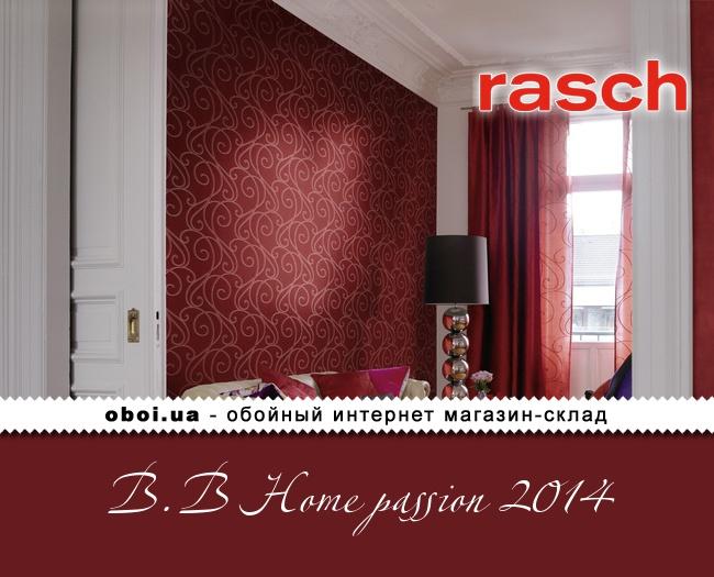 Обои Rasch B.B Home passion 2014