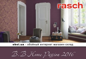 Шпалери Rasch B.B Home Passion 2016