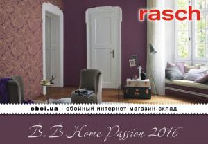 Обои Rasch B.B Home Passion 2016