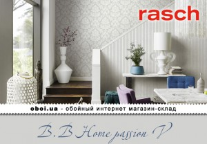 Шпалери Rasch B.B Home passion V