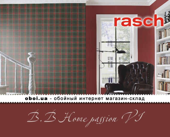 Обои Rasch B.B Home passion VI