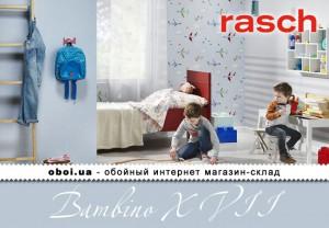 Шпалери Rasch Bambino XVII