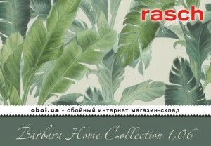 Обои Rasch Barbara Home Collection 1,06