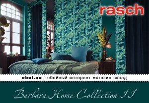 Обои Rasch Barbara Home Collection II