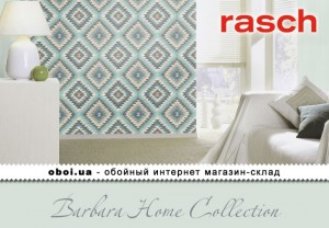 Шпалери Rasch Barbara Home Collection