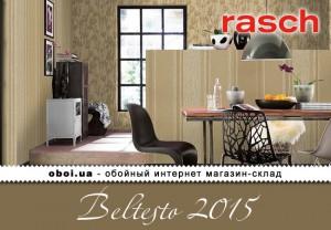Інтер'єри Rasch Beltesto 2015