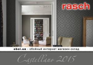 Обои Rasch Castellano 2015