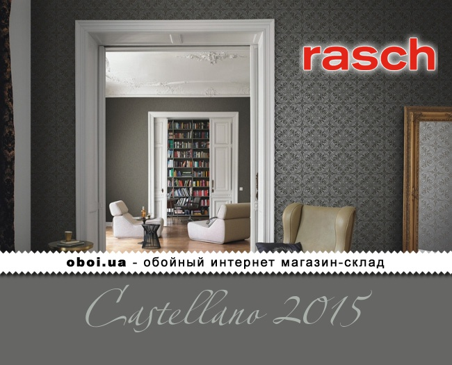 Rasch Castellano 2015