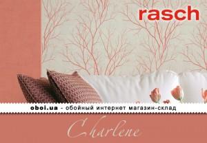 Інтер'єри Rasch Charlene