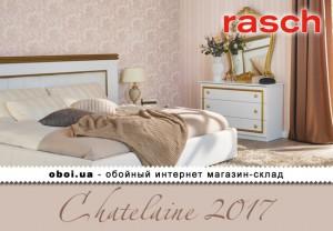 Обои Rasch Chatelaine 2017