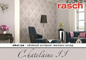 Інтер'єри Rasch Chatelaine II