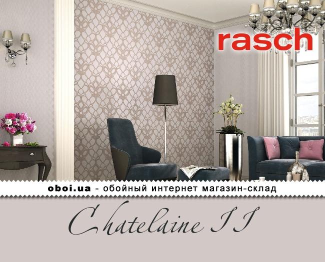 Обои Rasch Chatelaine II