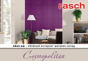Інтер'єри Rasch Cosmopolitan