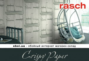 Інтер'єри Rasch Crispy Paper