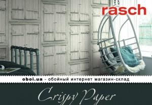 Обои Rasch Crispy Paper