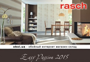 Інтер'єри Rasch Easy Passion 2015