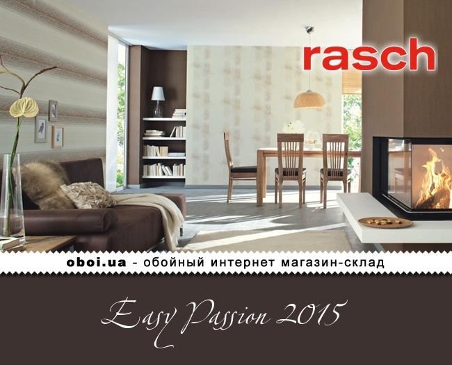 Обои Rasch Easy Passion 2015