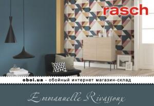 Обои Rasch Emmanuelle Rivassoux