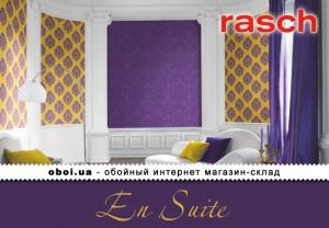 Обои Rasch En Suite