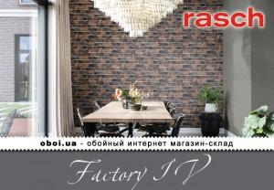 Обои Rasch Factory IV