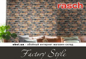 Обои Rasch Factory Style