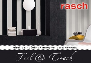 Обои Rasch Feel & Touch