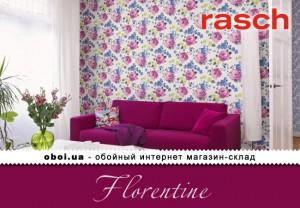 Інтер'єри Rasch Florentine