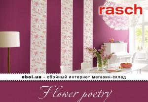Обои Rasch Flower poetry