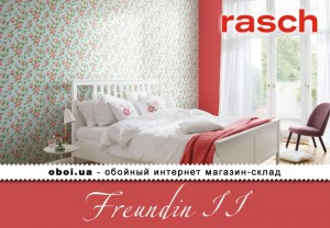 Шпалери Rasch Freundin II
