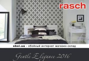 Інтер'єри Rasch Gentle Elegance 2016