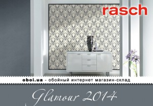 Обои Rasch Glamour 2014