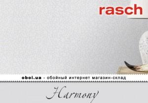 Обои Rasch Harmony