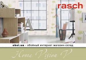 Обои Rasch Home Vision V