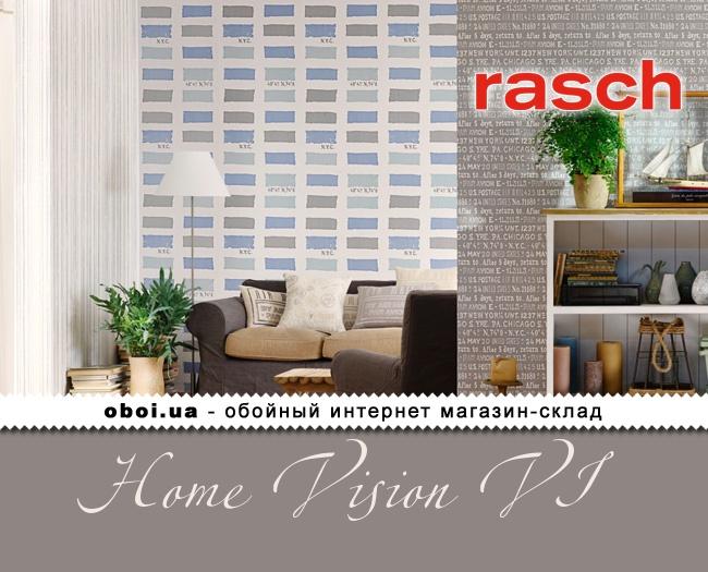 Rasch Home Vision VI