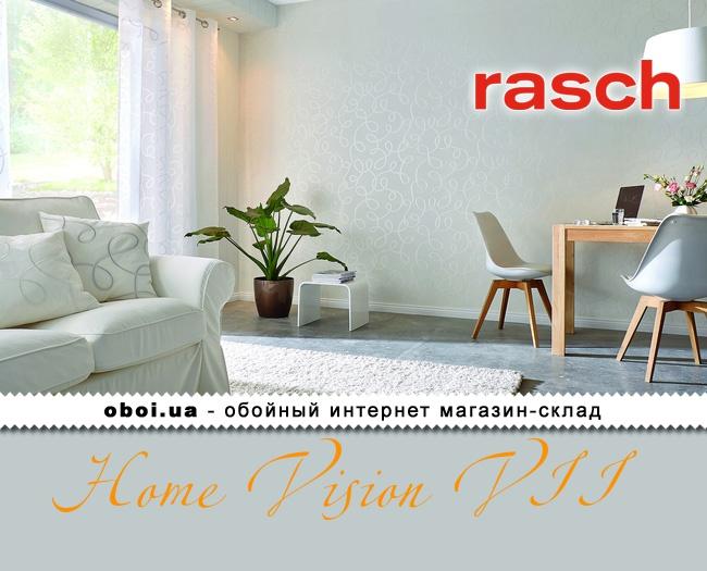 Обои Rasch Home Vision VII