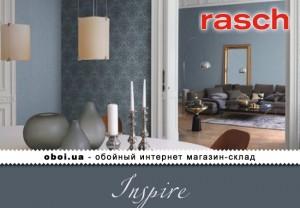 Інтер'єри Rasch Inspire