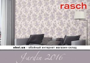 Обои Rasch Jardin 2016