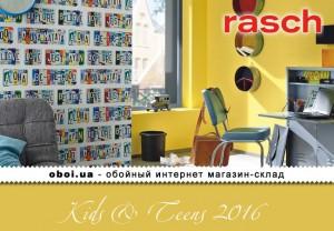 Шпалери Rasch Kids & Teens 2016