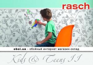 Обои Rasch Kids & Teens II