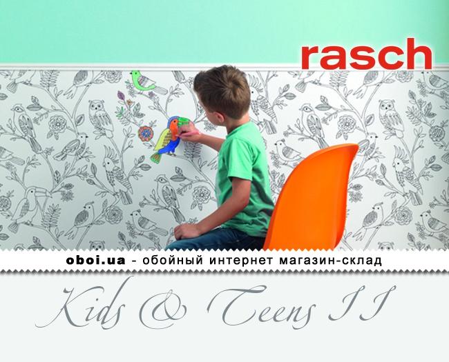 Вінілові шпалери на флізеліновій основі Rasch Kids & Teens II